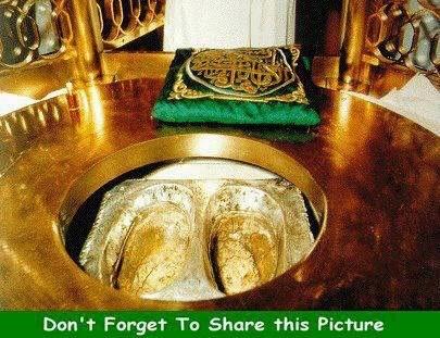 Footsteps of Prophet Abraham aka Ibrahim, Mecca Saudi Arabia, when he visited Ishmael