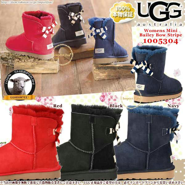 uggs boots for girls size 4 black friday sale on uggs boots