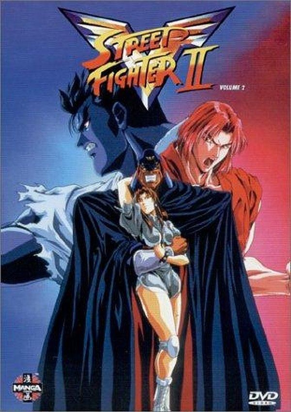 Street Fighter II: V (TV Series 1995- ????)