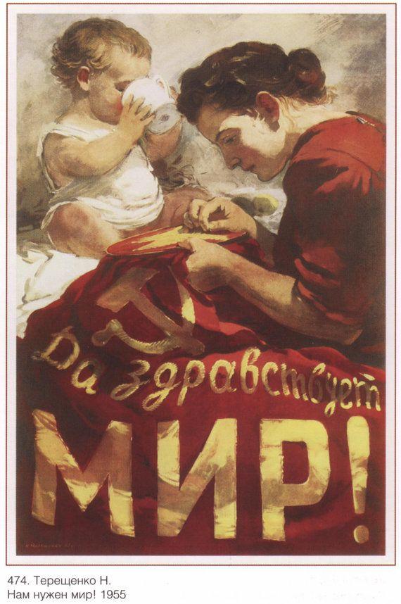 USSR Stalin Soviet propaganda 395 by SovietPoster on Etsy