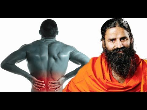 Exercises for lower back pain and Spinal Chord  | Baba Ramdev Yoga YouTube