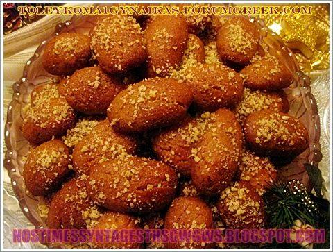 ΤΑ ΜΕΛΟΜΑΚΑΡΟΝΑ ΤΗΣ ΠΕΘΕΡΑΣ ΜΟΥ.. ΓΕΜΙΣΜΕΝΑ ΜΕ ΓΕΥΣΗ ΚΑΙ ΑΡΩΜΑ!!!   Νόστιμες Συνταγές της Γωγώς