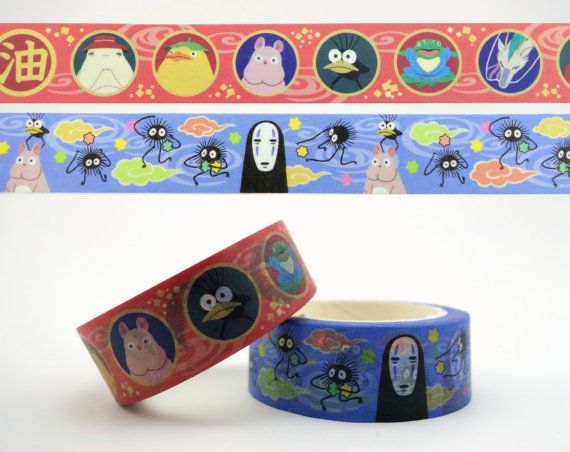 2 Spirited Away Japanese washi tape rolls from 2FooDogs on Etsy