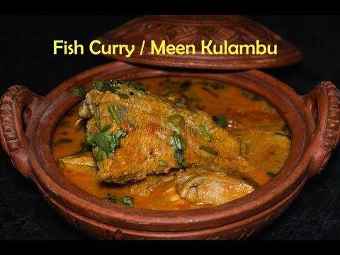 Village Style Fish Curry / Gramathu Meen Kulambu  #madraasi #immadraasi #fishcurry #meenkulambu #fishcurryrecipe #meenkulambuseimurai #fishcurryvideo #sankarameenkulambu #follow #followme #likes #howto #howtomakefishcurry #Indianfood #seafood #tamilnadustylefishcurry #Indianfishcurry