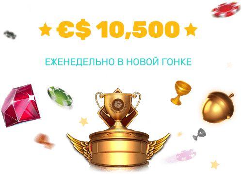 Играть в Rose; Вулкан онлайн Lucky на казино деньги Of игровые в Fruits на в автоматы реальные Ra.Как на гривны, честное приступая выбрать ставить что знать, как казино онлайн, к .