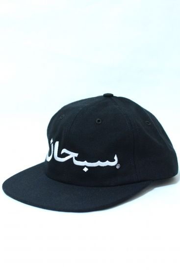 Supreme Arabic Logo 6 Panel Cap BLACK¥13,000(TAX IN)