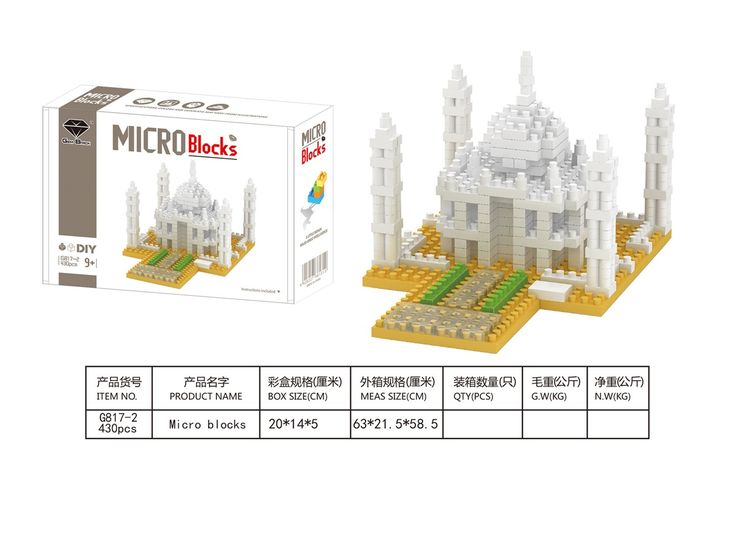 GEM Mini blocks World Building series Taj Mahal 817-2