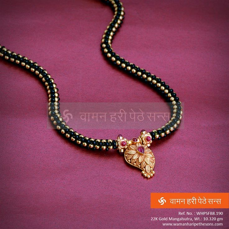 Simple yet attractive Maharashtrian gold #mangalsutra from our spectacular collection. Click here for more of our collection : http://bit.ly/1hfZrZe #jewelerycollection #indianjewellery #jewellerylove #wedding #traditionaljewellery #goldjewellery #ethnicjewellery #indianwedding