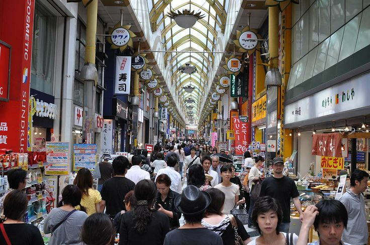 The shopping street | The covered shopping street at the north end of JR Nakano Station