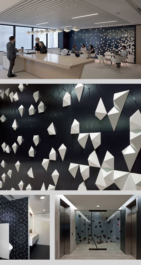 Some Corporate Interiors by Frost* « thomas creative: