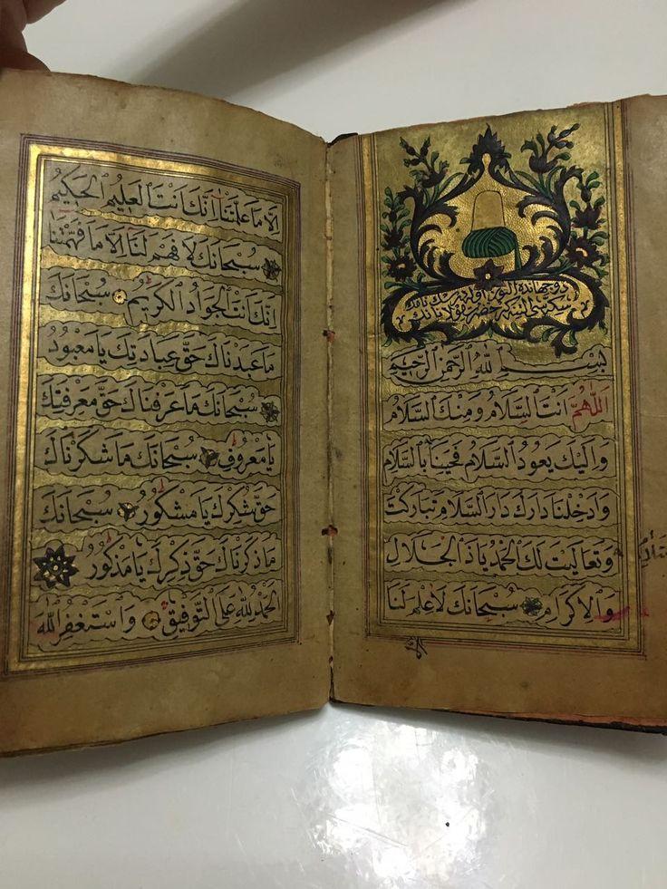 Antika Altın Tezhipli El Yazma Dua Kitabı 2