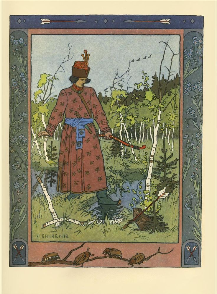 http://uploads0.wikiart.org/images/ivan-bilibin/the-prince-and-the-frog-1900.jpg!HD.jpg