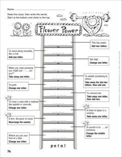 Flower Power Word Ladder (Grades 4-6)