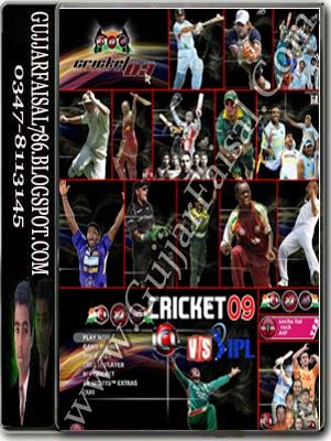 ipl cricket game free  full version for pc 2011