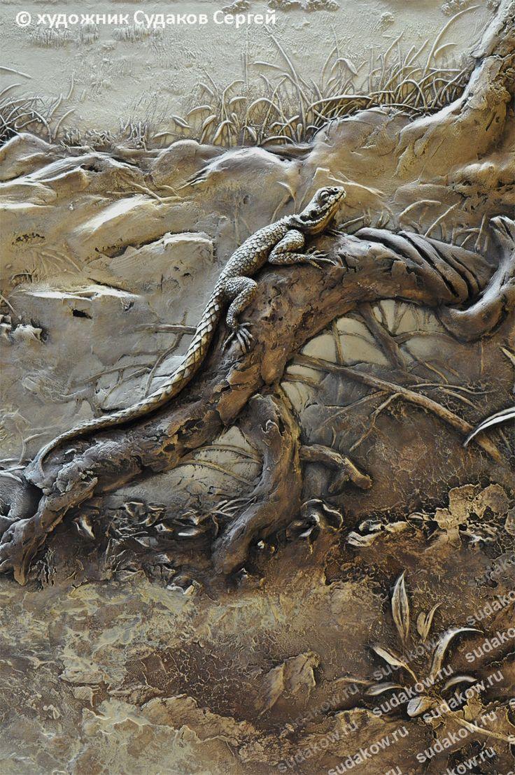 ящерица объемная
