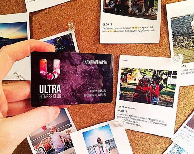 @hi_hel Ну вот и мои микро мечты начали сбываться :) клубная карта на целый год в рай железа  Радуйте себя  любите и дарите себе  все то  что вам хочется:) а ещё у меня появилась вот такая вот доска для фото :)) спасибо @boft_ulsk  за возможность наполнить её  своим фотографиями  Теперь и #яхожувультру #фитнесклубультра #ульяновск Выкладывайте наши фотоснимки - сделаем перепост и подарим бесплатные фото (пишите в директ или в группу VK)! А в понедельник разыграем суперприз от наших друзей…
