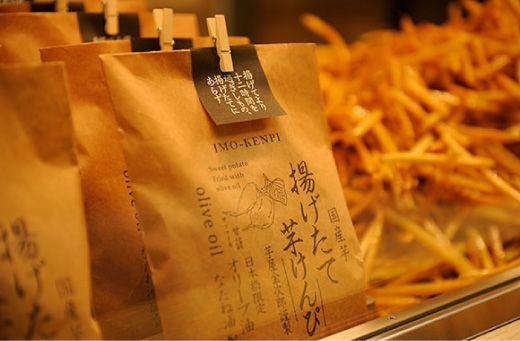 高知の昔ながらのお菓子「芋けんぴ」をお届けしています。創業以来「芋けんぴ」一筋。自社管理の国内産さつま芋をだけを使用しています。