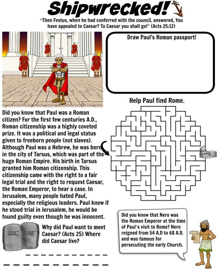 Did you know that Paul was a roman citizen? Shipwrecked! worksheet #1. Free download!