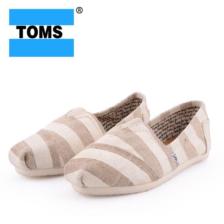 Beige Zebra Toms Canvas Shoes
