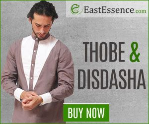 Modest Islamic Clothing Online by Muslim Store for Women, Men & Kids