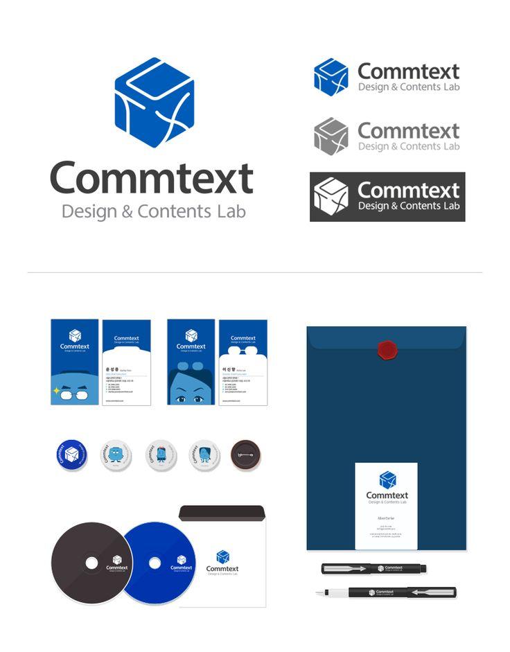 컴텍스트(Commtext, Design & Contents Lab) 아이덴티티 디자인, 2015