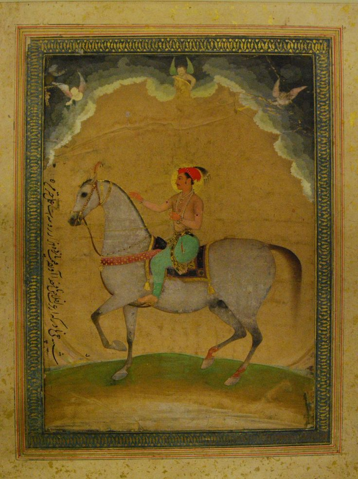 Equestrian portrait of Prince Dara Shikoh as a young man, by Chitarman, c.1640, Per the Royal Asiatic Society's Twitter page.