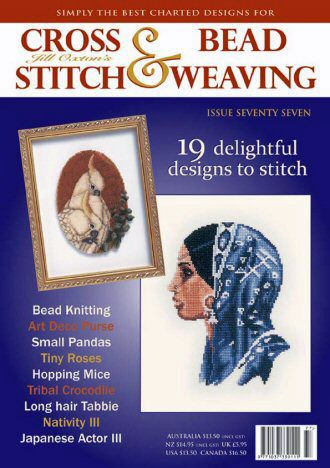 Jill Oxton's Cross Stitch & Bead Weaving issue 77 is available from Australian Needle Arts