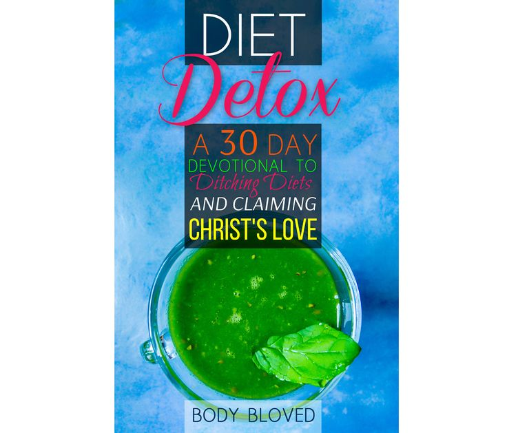 Designs | Body positvity book cover to get people to ditch the diet and start living for real. | Book cover contest