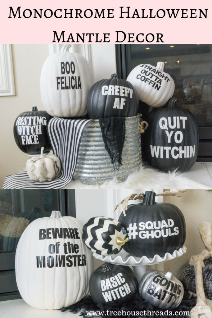 Black and White Halloween Mantle Decor -  Treehouse Threads, Funny pumpkin puns, monochrome, chic, DIY, easy, party, skulls, bats, fireplace, free printables, silhouette