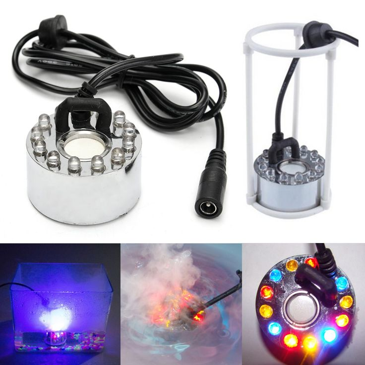 12LED Light Ultrasonic Fountain Mist Maker Indoor Water Pond Fogger Air Atomizer With AC Adapter