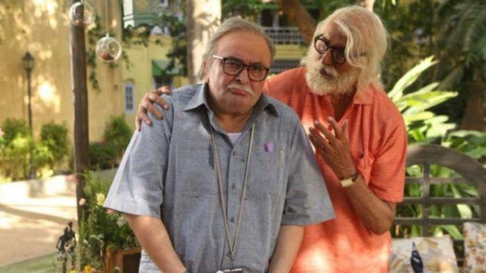 Review Of Rishi Kapoor Amitabh Bachchan 102 Not Out Rishi Kapoor Amitabh Bachchan Rishi Kapoor Amitabh Bachchan Movies