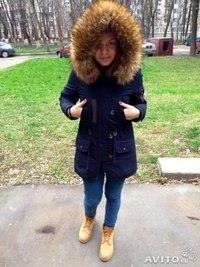 Фанатка куртка