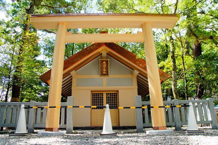 猿田彦神社 in Japan Ise Shima