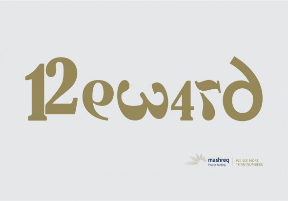 """""""We see more than numbers""""    Awesome Typography ads from around the world"""