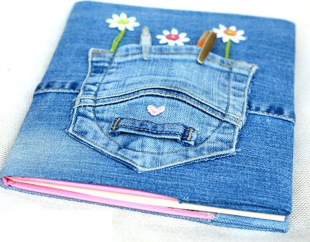 DIY Old Jeans - 17 Mind Blowing DIY Ideas