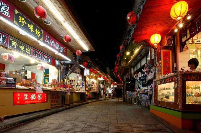 台湾九份観光で訪れたい!おすすめグルメのお店3選! | 台湾 | Travel.jp[たびねす]