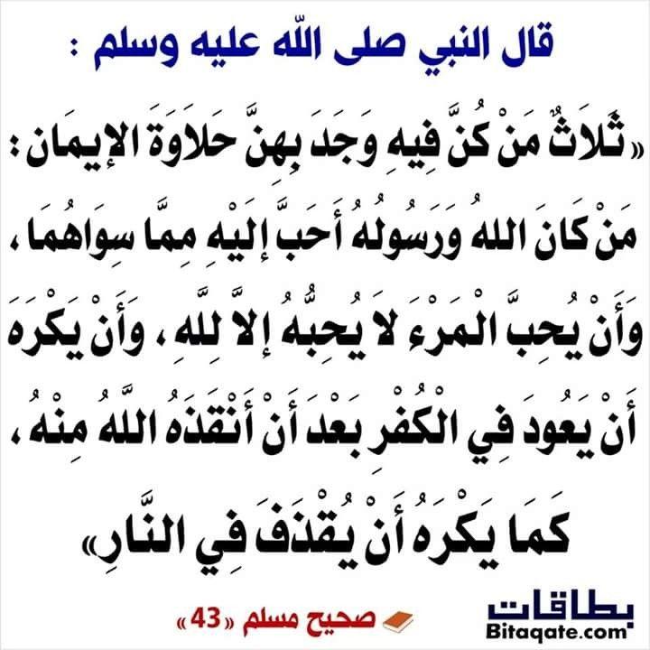 صلى الله عليه و سلم Wisdom Allah Math