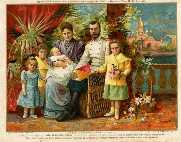 Painting of Tsar Nicholas II, Empress Alexandra, and their four daughters Grand Duchesses (left to right) Marie, Tatiana, baby Anastasia, and Olga