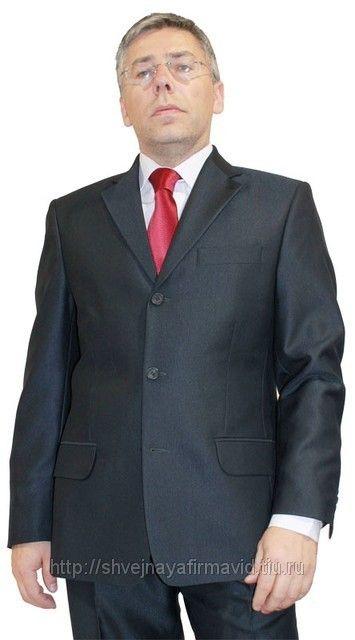 Рубрика Интернет магазин мужской одежды в г Иркутске. Представляем Вам телефоны и сайты интернет магазинов мужских костюмов, стильной одежды. Интернет-магазин одежды для мужчин, купить онлайн в г Иркутске.