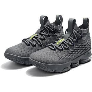 """buy online 99739 ffab8 Nike LeBron 15 """"Wolf Grey"""" For Sale"""