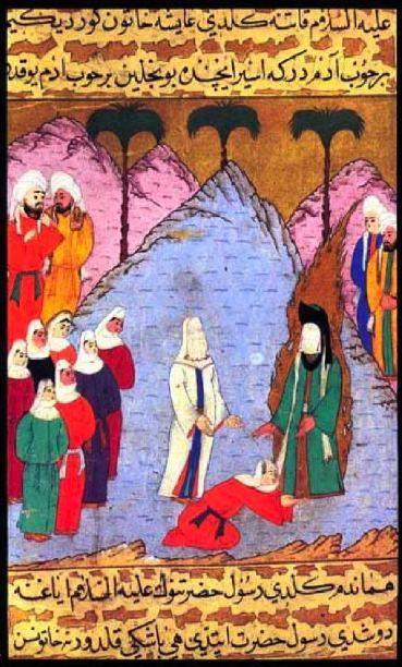 "'Ā'ishah bint Abī Bakr (613/614 – 678 CE; Arabic: عائشة transliteration: 'Ā'ishah [ʕaːʔiʃa], also transcribed as A'ishah, Aisyah, Ayesha, A'isha, Aishat, Aishah, or Aisha /ˈɑːiːˌʃɑː/) was one of Muhammad's wives. In Islamic writings, her name is thus often prefixed by the title ""Mother of the Believers"" (Arabic: أمّ المؤمنين umm al-mu'minīn), per the description of Muhammad's wives in the Qur'an."