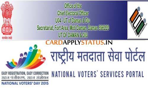 Apply online / offline Voter ID Card in Daman & Diu