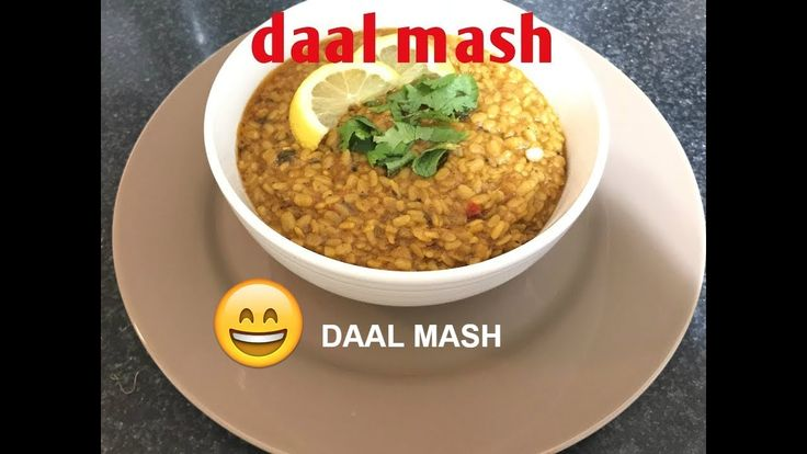 DAAL MASH (Restaurant style) Dhaba daal mash fry cooking cuisine84 (Hindi/Urdu) Punjabi style Daal - YouTube