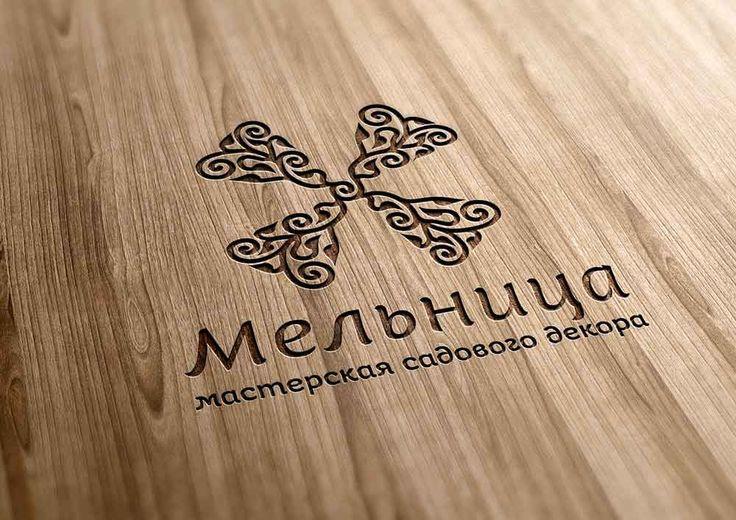 Логотип для мастерской садового декора. #logo #design #designer #logoidea  Logoidea.ru | Создание и разработка логотипа