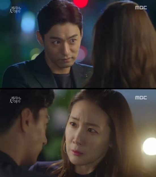 """[Spoiler] """"Woman with a Suitcase"""" Choi Ji-woo caught in Joo Jin-mo's trap @ HanCinema :: The Korean Movie and Drama Database"""