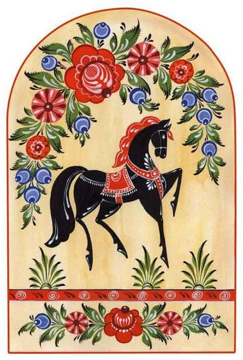 Folk Gorodets painting from Russia. A horse in the frame of floral patterns.