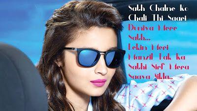 Images hi images shayari 2016: Hindi love shayari image download