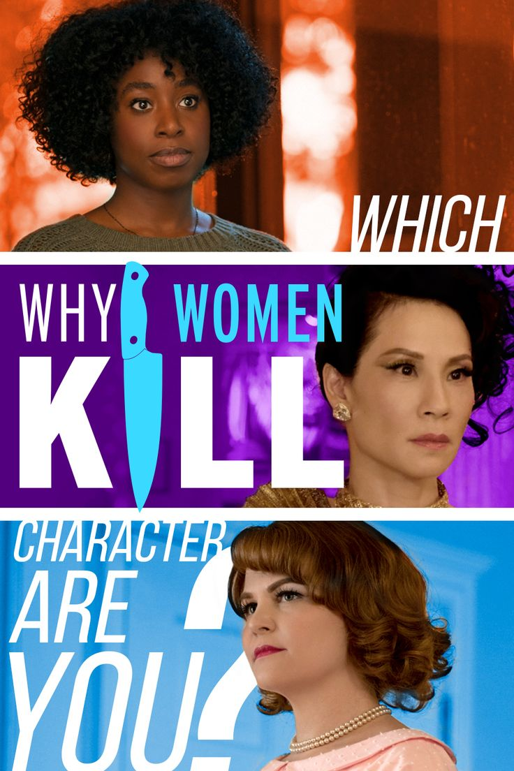 Indulge your guilty pleasure. All episodes of Why Women
