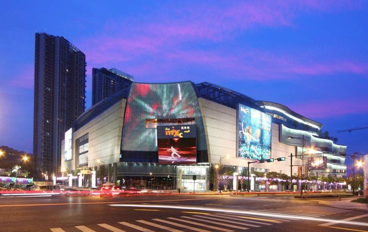 Apple Opening Second Retail Store in Hangzhou, China on