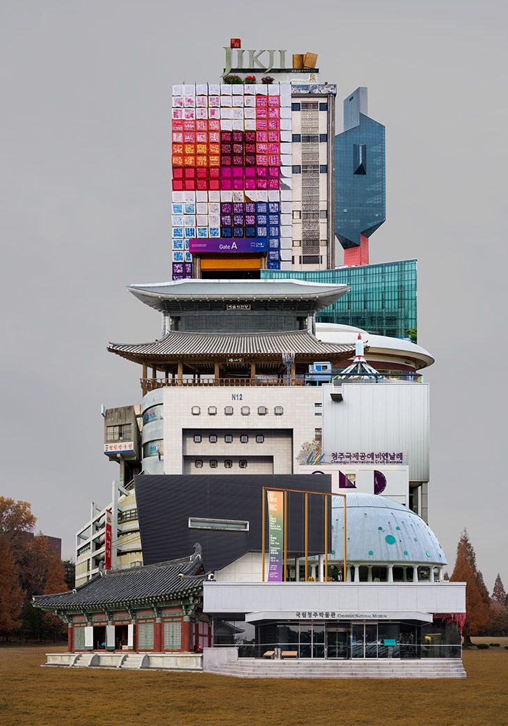 photoshop maybe, looks realistic. 3D. different buildings placed on each other.